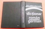 Dictionar Roman-German. Editie cartonata - Jean Livescu, Emilia Savin