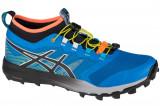 Cumpara ieftin Pantofi alergare Asics FujiTrabuco Pro 1011A566-401 pentru Barbati