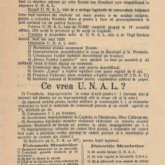 Uniunea Nationala a Fostilor Luptatori Primul Razboi Mondial cerere interbelica
