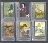 Yemen 1971 Paintings Art of China imperf. set MNH S.731