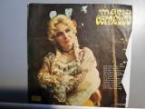 Maria Cornescu - .(EPE 0653/ELECTRECORD) - Vinil/stare disc :VG