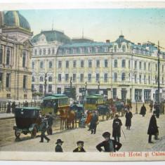 Bucuresti -  Grand Hotel si Calea Victoriei, tramvaie, trasuri, auto necirculata
