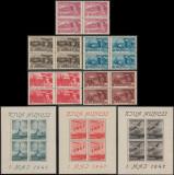 1947 Romania - 1 Mai Ziua Muncii, blocuri de 4 timbre, LP 217 & LP 218 a MNH