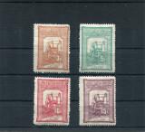 1906,  ROMANIA   ,    TIMBRE AJUTOR - TESATOAREA -  MH, Nestampilat