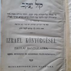 Carte Rugaciunile lui Israel austro-ungara evrei