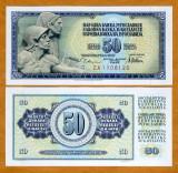 = IUGOSLAVIA - 50 DINARA – 1978 – UNC   =