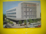 HOPCT 62299  CENTRALA TELEFONICA -CHISINAU MOLDOVA /BASARABIA -CIRCULATA