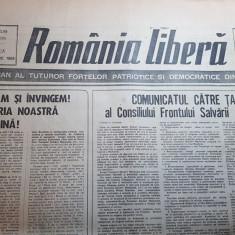 ziarul romania libera 24 decembrie 1989-revolutia,arestarea lui ceausescu