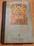 Mica Biblie 1993