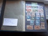 Clasor 4 timbre romania  1940-1949, Nestampilat