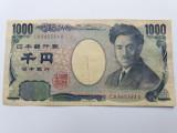 Japonia 1000 yen 2004