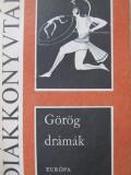 Gorog dramak - Aiszkhulosz , Szophoklesz , Euripidesz , Arisztophanesz
