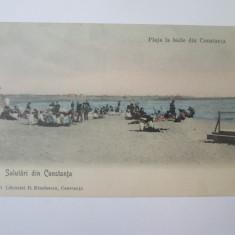 Carte postala necirculata plaja la baile din Constanta cca 1900, Printata