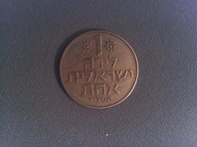 Monedă Israel 1 liră 1974 foto
