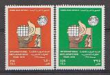 Yemen Nord 1985 - Anti-apartheid Year, serie neuzata