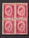 1946 - Mihai, bloc de 4 val. 5L cu eroare tipar dublu
