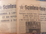 20 ziare Scanteia, anii '60