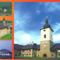 Carte postala CP NT037  - Manastirea Neamt - necirculata, Printata