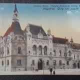 Carte poștală Oradea - 1923, Circulata, Printata