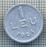 AX 766 MONEDA- ROMANIA - 1 LEU -ANUL 1951 -STAREA CARE SE VEDE