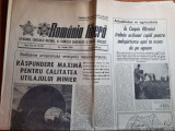 romania libera 1 martie 1984-art. si foto cartierul margeanului,campia olteniei
