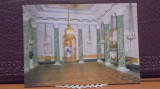 RUSSIA - SANKT PETERSBURG - PALATUL P. PAVLOVSK, HOLUL GRECESC - NECIRCULATA.