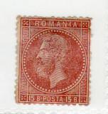 Romania 1872 Carol I - 15 bani nestampilat