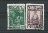 ROMANIA 1934 - EXPOZITIA FRUCTELOR, serie stampilata, S1