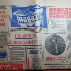 Magazin 12 aprilie 1969-capitala petrolului ploiesti si potgoriile cotestilor