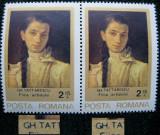 Varietate , eroare la marca postala de 2.15 lei Tattarescu, 1979, Nestampilat