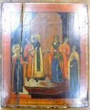 Icoana pe lemn Rusia , sec XIX