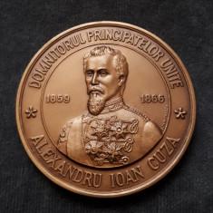 Medalie Al. I. Cuza - Muzeul Unirii Iasi