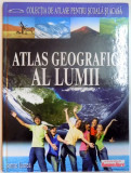 ATLAS GEOGRAFIC AL LUMII , VOL. 5 , 2008