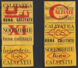Noiembrie luna calitatii la ICS - Set 6 etichete chibrituri romanesti, RSR 1971