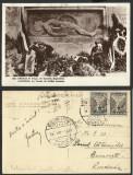 CARTE POSTALA GRECIA-ROMANIA SEMNATURA  OLOGRAFA  PATRIARHUL IUSTIN MOISESCU