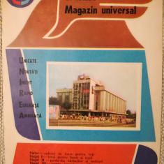 Reclamă Magazin Universal UNIREA, 1982, 24 x 16,5 cm, comunism, BUCUREȘTI