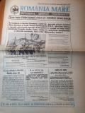 Ziarul romania mare 23 februarie 1996