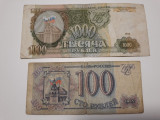 BANCNOTE RUSIA - 100 RUBLE 1993 - 1000 RUBLE 1993 - LOT 2 BUC. - LOTUL 25