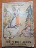 Peripetiile alisei in tara minunilor-din anul 1965