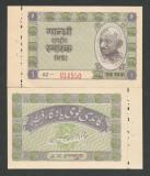 INDIA 1 RUPIE RUPEE 1949 UNC [1] P - UNL 1 , necirculata