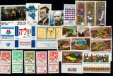 Israel - Lot timbre neuzate, cu tab, anii 1980