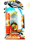 Set arc cu țintă și ventuze. NOU., 4-6 ani, Plastic, Baiat, Oem