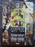 ALFRED HARLAOANU - DICTIONAR EXPLICATIV EBRAIC - ROMAN (volumul I ) - 1998