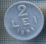 AX 742 MONEDA- ROMANIA - 2 LEI -ANUL 1951 -STAREA CARE SE VEDE