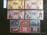 ROMANIA  1958 , TIMBRE  deparaiate , stampilate