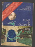 C8616 LUNA IN OGLINDA APEI - PROZA UNIVERSALA CONTEMPORANA