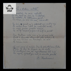 Manuscris D Theodorescu - La o statuie uitata - poem