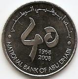 Emiratele Arabe Unite 1 Dirham 2008 - (NBAD 40th Anniversary) KM-85 UNC !!!