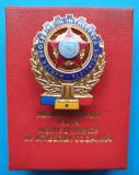 Medalia pentru Merite Deosebite in Intrecerea Socialista decoratie la cutie