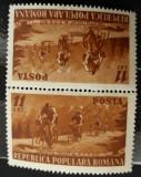 Circuitul ciclist Lp 281a / 1951 - Tete beche, Nestampilat